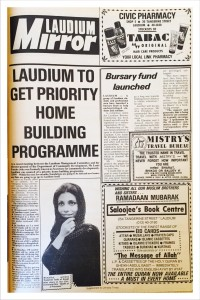 Laudium Mirror Jul 1977
