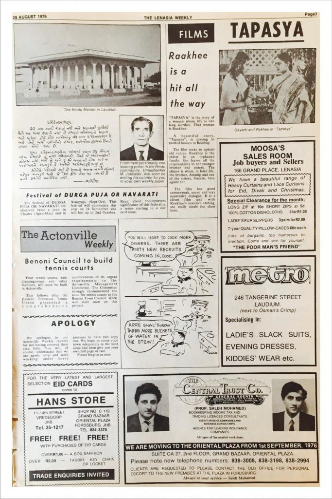 http://lenasiatimesgroup.co.za/wp-content/uploads/2016/05/Lenasia-Times-Aug-1976-Pg-03-683x1024.jpg