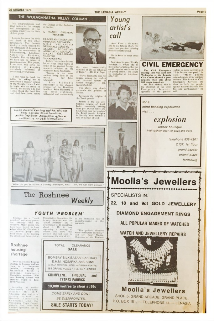http://lenasiatimesgroup.co.za/wp-content/uploads/2016/05/Lenasia-Times-Aug-1976-Pg-05-683x1024.jpg