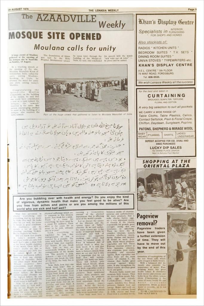 http://lenasiatimesgroup.co.za/wp-content/uploads/2016/05/Lenasia-Times-Aug-1976-Pg-09-683x1024.jpg